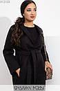 Кашемировое женское Пальто в больших размерах на одну пуговицу и с поясом 1ba372, фото 6