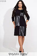 Свободное платье в больших размерах выше колена с вставками экокожи 1ba380