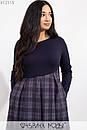 Платье в больших размерах с завышенной талией и расклешенной юбкой миди 1ba381, фото 5