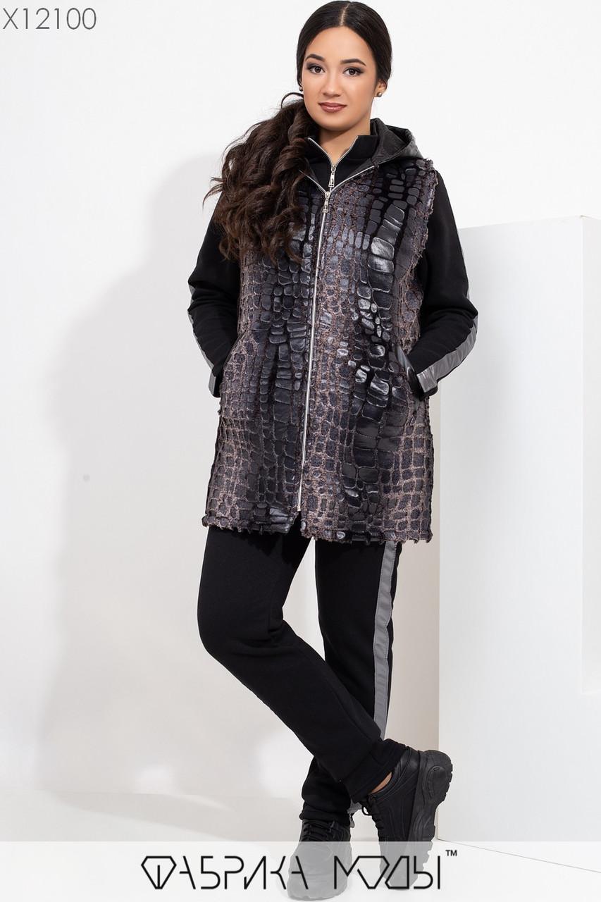Женский теплый костюм брючный в больших размерах с накидкой из искусственного меха 1ba382