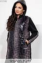 Женский теплый костюм брючный в больших размерах с накидкой из искусственного меха 1ba382, фото 3