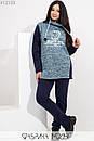 Женский спортивный костюм из трехнитки на флисе в больших размерах 1ba385, фото 2