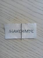 Сверло ц/хв Ф 0.9 Р6М5К5