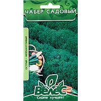 Семена чабера «Остер» (0,5 г) от ТМ «Велес»