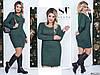 Платье женское полу приталенного кроя из вязки (3 цвета) ВО/-0672