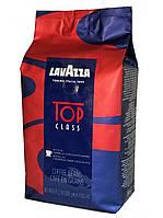 Кофе в зернах Lavazza Top Class 90% arabica 1кг