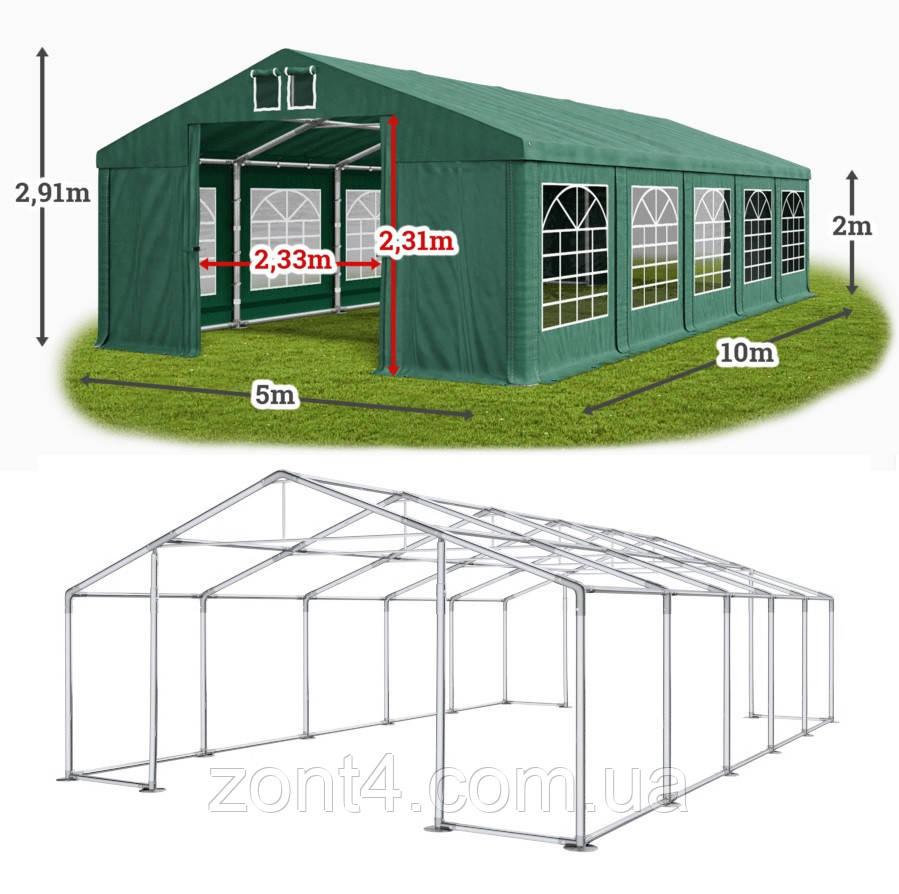 Шатер 5х10 с мощным каркасом для склада гараж палатка ангар намет павильон садовый кафе 5 на 10