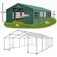 Шатер 5х10 с мощным каркасом ПВХ 560 г/м2 для склада, гараж, палатка, ангар, намет, павильон садовый