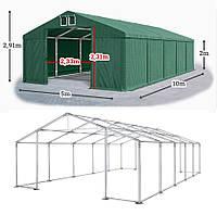 Шатер 5х10 ПВХ 560 г/метр с мощным каркасом для кафе бара садовый ангар гараж склад павильон тент палатка