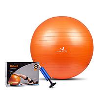 Мяч для Фитнеса Anti-Burst (Фитбол) 55см Way4you Оранжевый