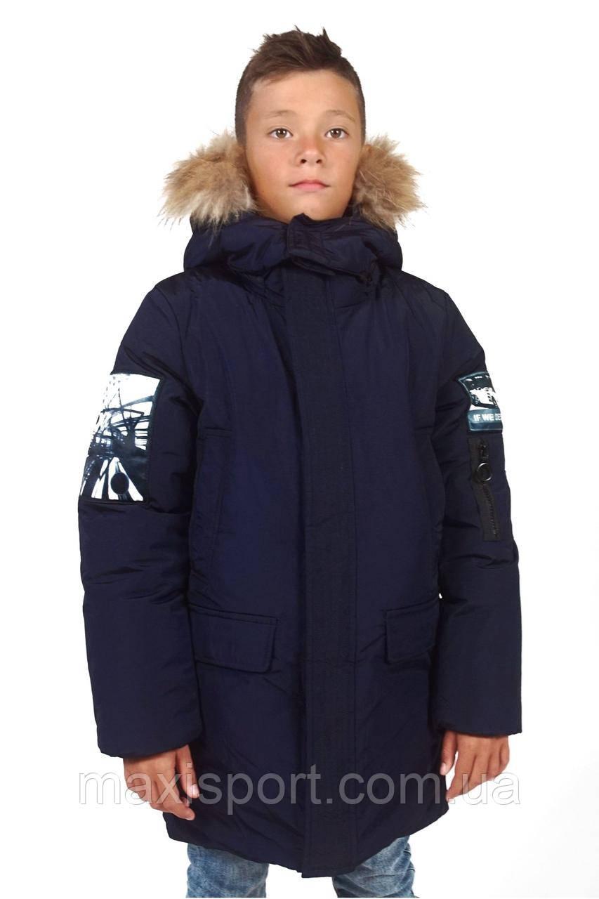 Детская куртка для мальчика Freever (4206)