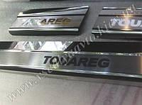 Защита порогов - накладки на пороги Volkswagen TOUAREG III с 2018 г. (Premium)
