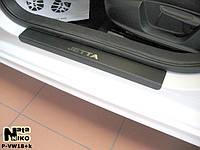 Защита порогов - накладки на пороги Volkswagen TOUAREG III с 2017 г. (Premium carbon)