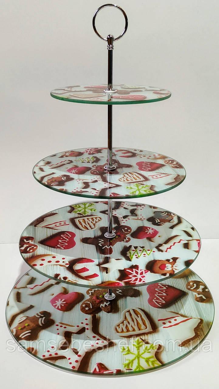 Цветная стойка подставка фуршетная для пирожных капкейков четырехъярусная Ø 15, 20, 25, 30 см