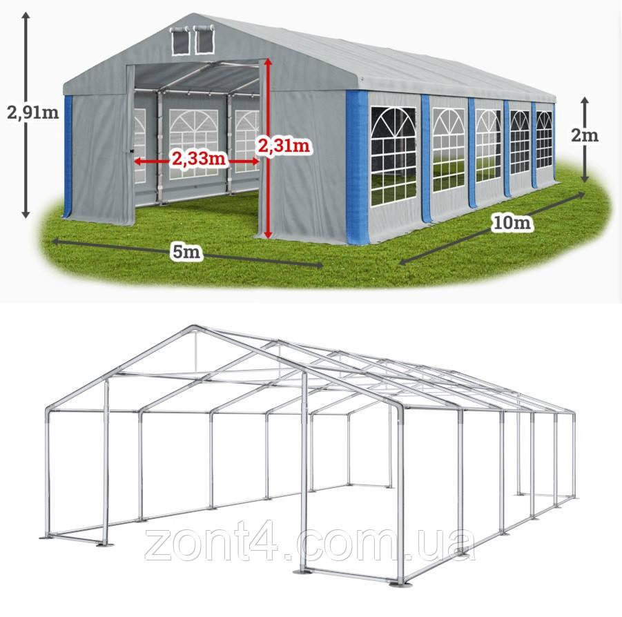Шатер 5х10 ПВХ с мощным каркасом палатка намет павильон садовый серый с окнами