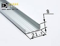 Профиль С 19 торцовочный алюминиевый для ДСП