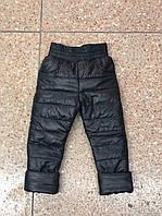 Тёплые зимние штаны для мальчиков и девочек 98-122 рост чёрный
