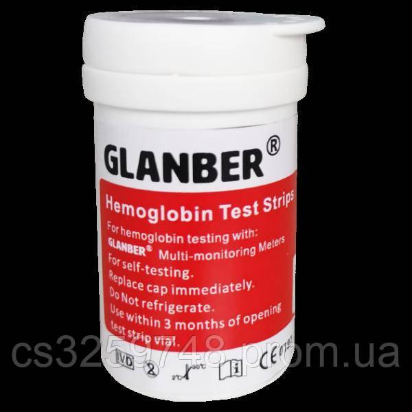 Тест-полоски гемоглобина для глюкометра GLANBER