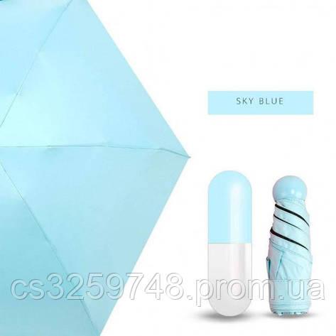 Мини-зонт в капсуле Capsule Umbrella Голубой, фото 2