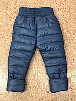 Тёплые зимние штаны для мальчиков и девочек 98-122 рост т. синий