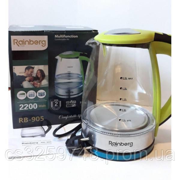 Электрочайник Rainberg RB-905 2200 Вт Зеленый