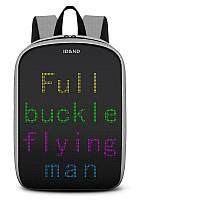 Рюкзак с LED экраном водостойкий ID&ND LED 1 (Оригинал) 2019 Серый (OW-2045)