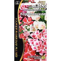 """""""Королевская"""" (0,2 г) от Agromaksi seeds"""