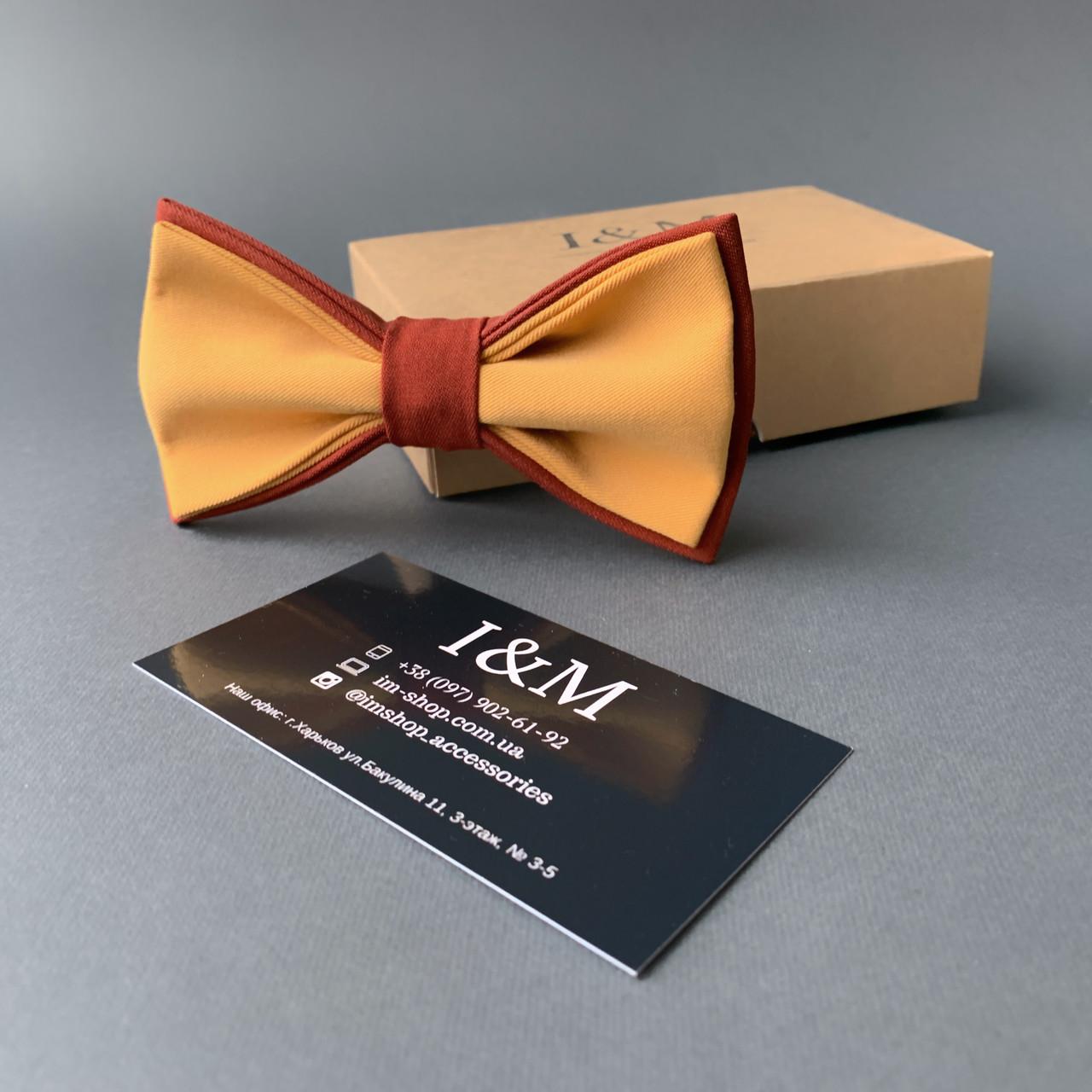Краватка-метелик I&M Craft двоколірний пісочний з теракотовим (010636)