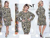 Оригинальное ангоровое платье женское (3 цвета) - ВО/-0647/1, фото 1