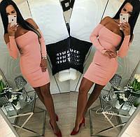 Женское осеннее весенее платье с чокером и открытыми плечами джерси черный персик 42-46