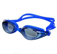 Очки для спортивного плавания синие