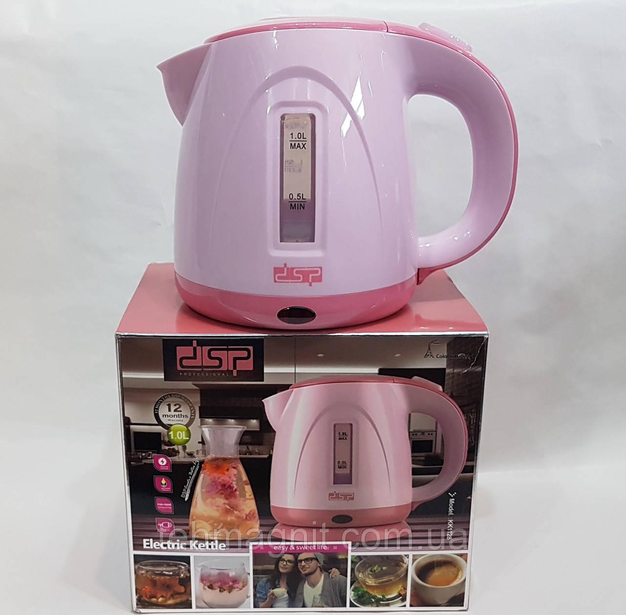Чайник електричний DSP KK1128 1л ( 1100-1300Вт ) електрочайник