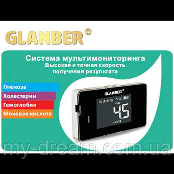 Глюкометр 4х1 глюкоза, гемоглобин, холестерин, мочевая кислота GLANBER, фото 2