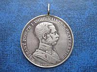 Серебрянная медаль Австрия За храбрость 1 степень ! d=40 мм вес 17 грамм