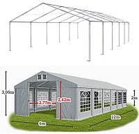Шатер 6х12 ПВХ, торговый павильон, садовая палатка, тент, ангар