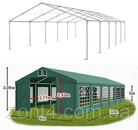 Шатер 6х12 ПВХ, торговый павильон, садовая палатка, тент, ангар, палатка для кафе