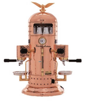 Кофемашина Victoria Arduino Venus Bar 2S Copper восстановленные