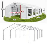 Шатер 5х10 ПВХ для кафе и бара, большой торговый павильон, ангар, тент с окнами, гараж,садовая палатка