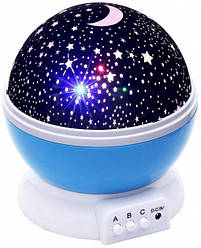 Проектор зоряне небо нічник куля Star Master Dream Blue 4767