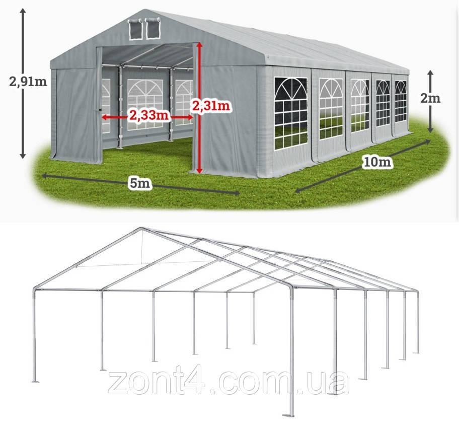 Шатер 5х10 ПВХ с окнами для кафе и бара, большой торговый павильон, ангар, тент, гараж,садовая палатка
