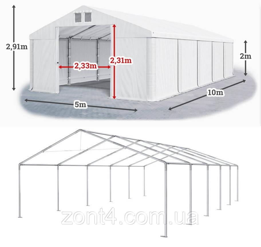 Шатер 5х10 ПВХ большой с окнами для летнего бара и кафе, торговый павильон, ангар, тент, гараж,садовая палатка