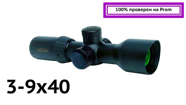 Прицел оптический  KONUS PRO T30 3-9x40 275 IR, фото 2