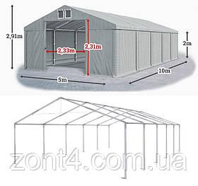 Шатер 5х10 ПВХ для летнего кафе или бара, торговый шатер, павильон, ангар