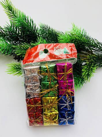 Новогодний декор-набор подарков., фото 2
