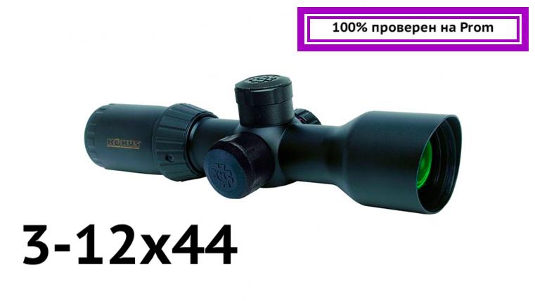 Прицел оптический KONUS PRO T30 3-12x44 550 IR, фото 2