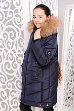 Зимове пальто на дівчинку Мішель, 34,36 р