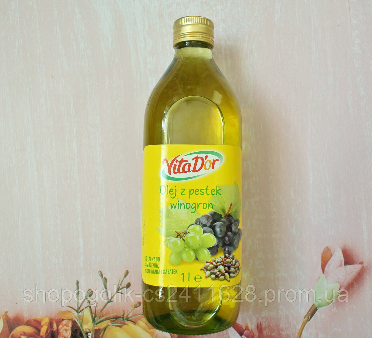 Виноградное масло Vita D'or, фото 1