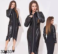 Приталенное черное платье на молнии вставки экокожи 42-44,46-48