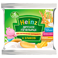 Детское печенье Heinz 6злаков 60гр Италия