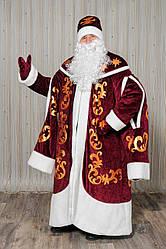 Карнавальный костюм Святой Николай  (бархат) бордо,синий